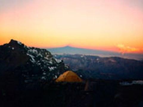 Proyección de la expedición que holló las cimas más altas de América